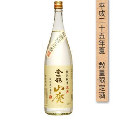 香住鶴-日本酒物語