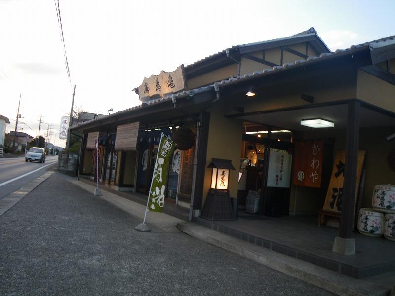 http://www.sakeno.com/upimages_osake/moto/1087.jpg